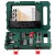 METABO 6.26707 55 PIECE ACCESSORY SET